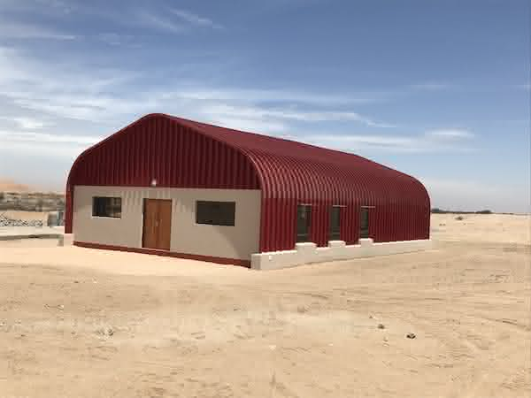 nara harvesting centre